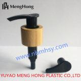 La lotion pompe la pompe cosmétique en plastique de pulvérisateur