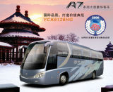 Autobus de luxe - bonne applicabilité (YCK6126HG-A7)