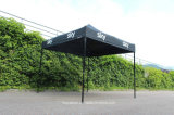 新しいProduct現れTent、Alibaba Wholesale 3mx3m Folding Tent、Highquality Outdoor Quick Folding Tent 2016年のHot Sale