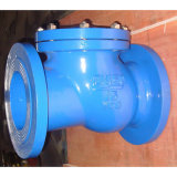 Тип шаровый клапан (HQ41X)