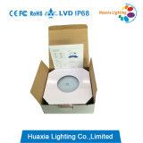 에폭시 수지 PAR56 LED 수영장 빛