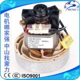 中国の製造の高品質AC掃除機モーター(ML-G)