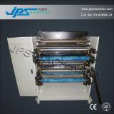 기계를 인쇄하는 850mm 폭 종이 뭉치 컵