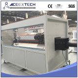 PEの管Line/HDPEの管の放出機械