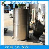 600L 30の縦の発酵タンク