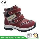 優美の健康は2016の子供の靴に蹄鉄を打つ