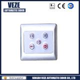 自動ドア5の範囲の押しボタン