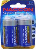 カーボン亜鉛極度の頑丈な電池