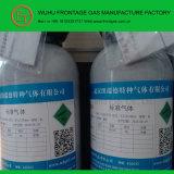 Mistura de gases médica da calibração (HM-2)