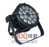 IP65屋外LEDの同価64軽い18*5in1/6in1