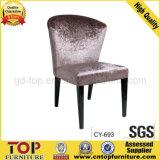 Ocio de aluminio del hotel que cena la silla