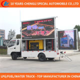 SaleのためのSino Brand 4X2 Mobile LED Advertizing Truck