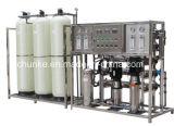 물 Purication 가격을%s 산업 스테인리스 RO 급수 시스템