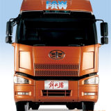 الصين [كمّرسل فهيكل] [ج6ب] [سري] [فو] شحن شاحنة