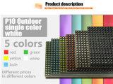 방수 P10는 LED 빨강 녹색 옥외 전시 모듈 또는 파랑 또는 백색 또는 황색 골라낸다