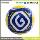 卸し売り耐久財PUのゴム製ぼうこうのバレーボール