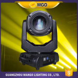 350W 17r Beam Moving Head