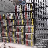 Calha de aço do perfil de aço Manufactutrer (aço da canaleta em U)