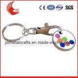 새기는 아연 합금 로고 트롤리 징표 Keychain 인쇄