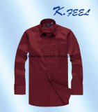 実業家のための長い袖のあずき色の綿ワイシャツ