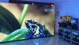 실내 LED HD 발광 다이오드 표시