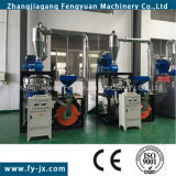 Maschine der Qualitäts-PVC/PP/PE Miller