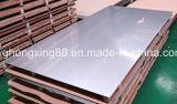 Холоднопрокатная плита 316 нержавеющей стали