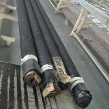Boyau hydraulique en caoutchouc tressé de fil à haute pression