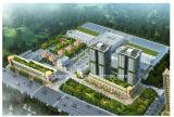 Стальное многоэтажное здание с лучем/колонкой/каналом etc