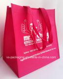 Рекламировать Non сплетенный мешок в пурпуровом цвете