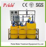 ماء كيميائيّة يجرب نظامة لأنّ عمليّة بيع
