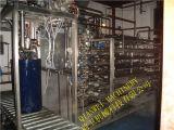 과바에 의하여 집중되는 펄프 또는 퓌레 가공 생산 공장