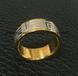 Shineme Schmucksachen zwischen überzogenem und silbernem schnitzendem Titan Ring&#160 des Gold18k; (TR1915)