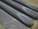 ステンレス鋼のオランダ人の織り方の金網