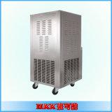 2015 машина мороженного горячего флейвора сбывания 2+1mixed мягкая