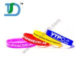 Bracelet de silicones personnalisé par coutume respectueuse de l'environnement de bracelet de blanc de silicones
