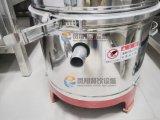 Tipo pequeno automático máquina de giro de secagem da salada vegetal do alimento