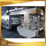 máquina de impressão de alta velocidade de Flexo da película plástica da cor 130m/Min 4