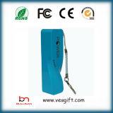 Erstklassiges Energien-Bank-Gerät der Handy-Batterie-2600mAh