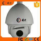 камера CCTV купола иК CMOS высокоскоростная HD сигнала ночного видения 1.30MP 20X 100m