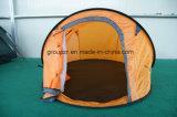 [كمب تنت] خيمة خارجيّة [بوب-وب] خيمة زورق خيمة