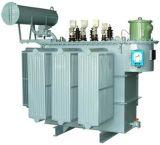 transformateur immergé dans l'huile de distribution d'énergie 110kv