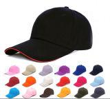 カスタムロゴによって印刷される綿6のパネルの野球帽