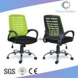 Globale Recherche-Executivmöbel-Büro-Stuhl