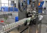 """Ligne complète de production laitière UHT de projet """"clés en main"""""""