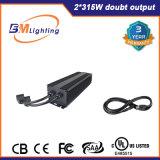 照明630W低周波のデジタル情報処理機能をもった電子バラストを育てなさい