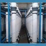 Senuofil Parte-no tratamento do filtro de água do Ultrafiltration do emoliente do módulo com membrana do F