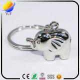 かわいい小型象の形の金属のキーホルダー