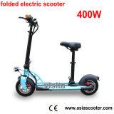 シートが付いている400W 2車輪によって折られる電気スクーター