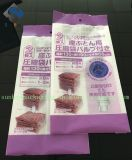 Sacchetto d'imballaggio laminato rinforzo laterale stampato su ordinazione